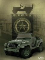 Jeep牧马人新概念车官图发布 向经典致敬