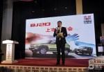 北京汽车BJ20包头上市 售9.68~13.98万