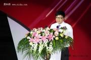 永源五星微客正式上市 售价3.78-4.28万元