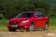 新款传祺GA3S 1.6L售6.98万-11.98万元