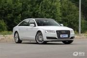 奥迪A8L部分车型官方降价 最大降价幅度达1.02万元