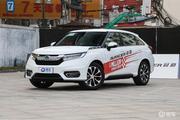 广汽本田将推新款冠道车型 升级国六排放/或6月28日上市