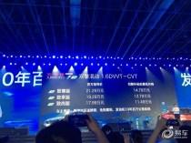奇瑞艾瑞泽7e上市 售17.99万-21.29万元