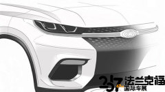 直击车展:奇瑞全新紧凑型SUV发布