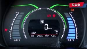 2017款 北汽新能源EC200 灵秀版
