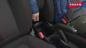 2018款 别克昂科拉 18T 手自一体 两驱 都市领先版