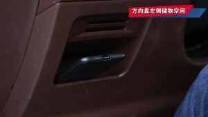 2018款 海马福美来F7 1.5T 手自一体 旗舰版