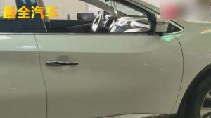 這車面子真大,看完真想馬上入手,新款日產樓蘭SUV