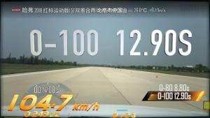哈弗H6超级评测0-100km/h加速测试