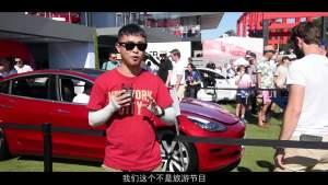 侃车龙门阵:特斯拉Model 3