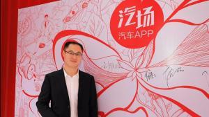 高科技配置不是豪华品牌的特权,刘维波解读君马汽车