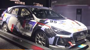 广州车展,体验现代i30N WRC