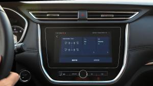 荣威RX3互联网汽车智能系统2.0演示
