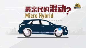 这个舒适又省油的配置了解下?未来大多数车可能都配