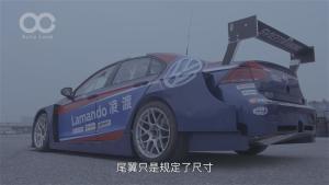 CTCC比赛弯道超车 尾翼改装的学问