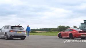 保时捷911GTS对决奥迪RS4直线加速