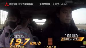 三菱奕歌超级评测满载刹车测试
