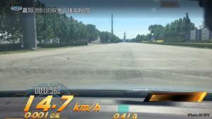 吉利嘉际超级评测加速测试视频