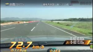雪佛兰创酷超级评测空载刹车测试。