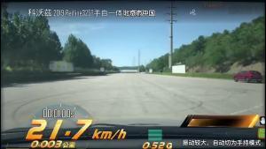 雪佛兰科沃兹超级评测加速测试
