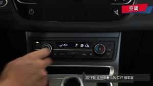 2019款 吉利帝豪 1.5L CVT 領軍版