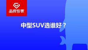 【探店Vlog】一汽-大眾SUV探岳