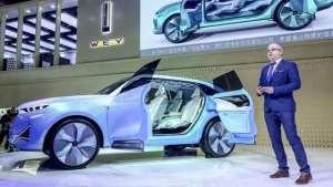 中国豪华SUV领导者WEY,携明日科技WEY-X概念车亮相
