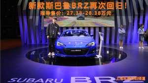 30万以内的平民跑车!斯巴鲁BRZ再次回归中国市场