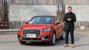 豪华品牌入门级SUV 奥迪Q2L值得考虑吗?