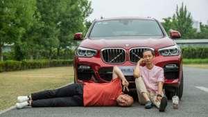 立铮上游15:60万的BMW X4,驾控和舒适真能兼具?