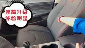 艾瑞澤5運動版座椅:肩周炎患者福音
