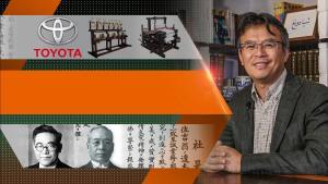 《夏东评车》丰田如何创建现代企业管理思想?