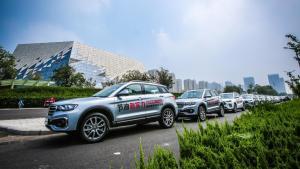 雅痞快讯:挑战拥堵第一城 新哈弗H6 Coupe节油挑战济
