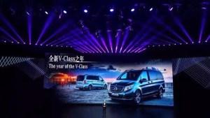 福建奔驰V-class上市 进北京奔驰渠道销售