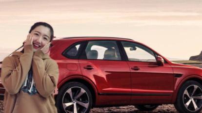 最贵的SUV是Urus?看宾利如何超越它