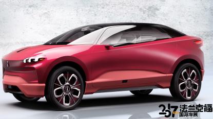 直击车展:长城汽车XEV概念车亮相