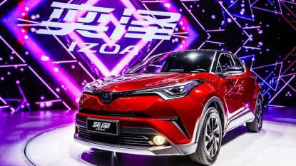 小型SUV新选择 丰田奕泽北京上市
