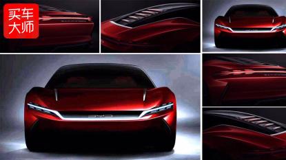 比亚迪上海车展神秘车型亮相