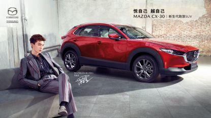 """13万买合资SUV""""小红椒""""CX-30吗?"""