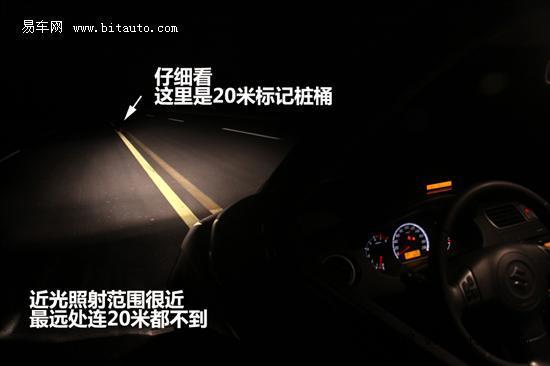 雨燕   采用了h4远近一体露宿光源,近光灯和远光灯无法同时亮高清图片