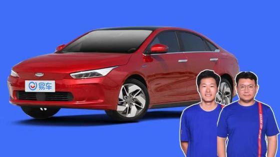 销量当道 15万元热门纯电动车有哪些