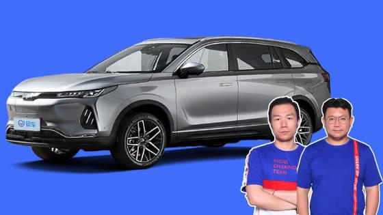 威马EX6 PLUS探店 续航505km中型SUV