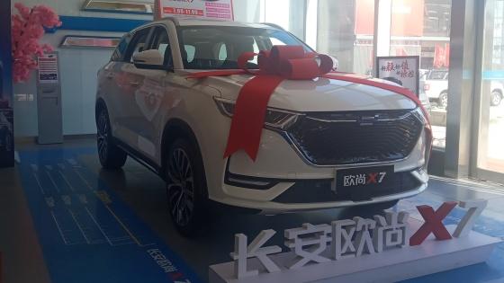 大型SUV欧尚X7
