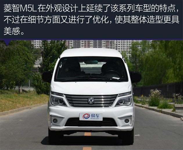 东风风行菱智M5L图解 尺寸加大 不足8万 宜家又高清图片