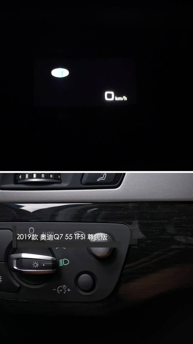HUD功能演示