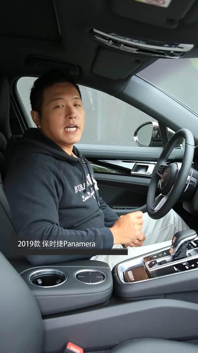驾驶功能按键