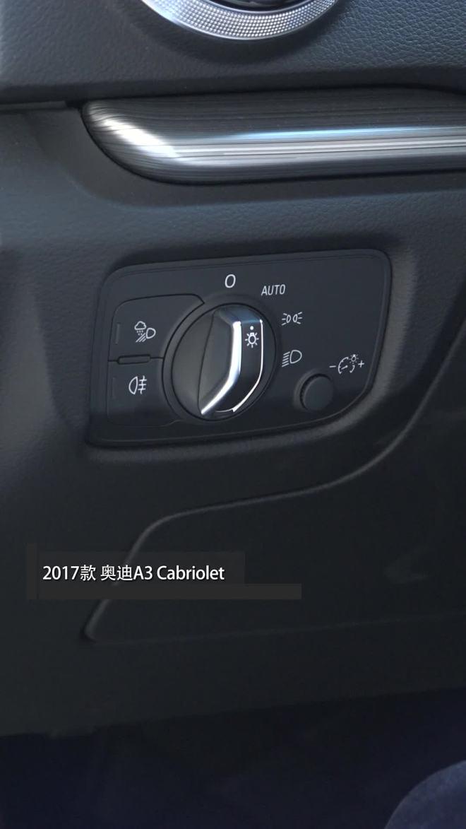 前车灯功能展示含特殊功能