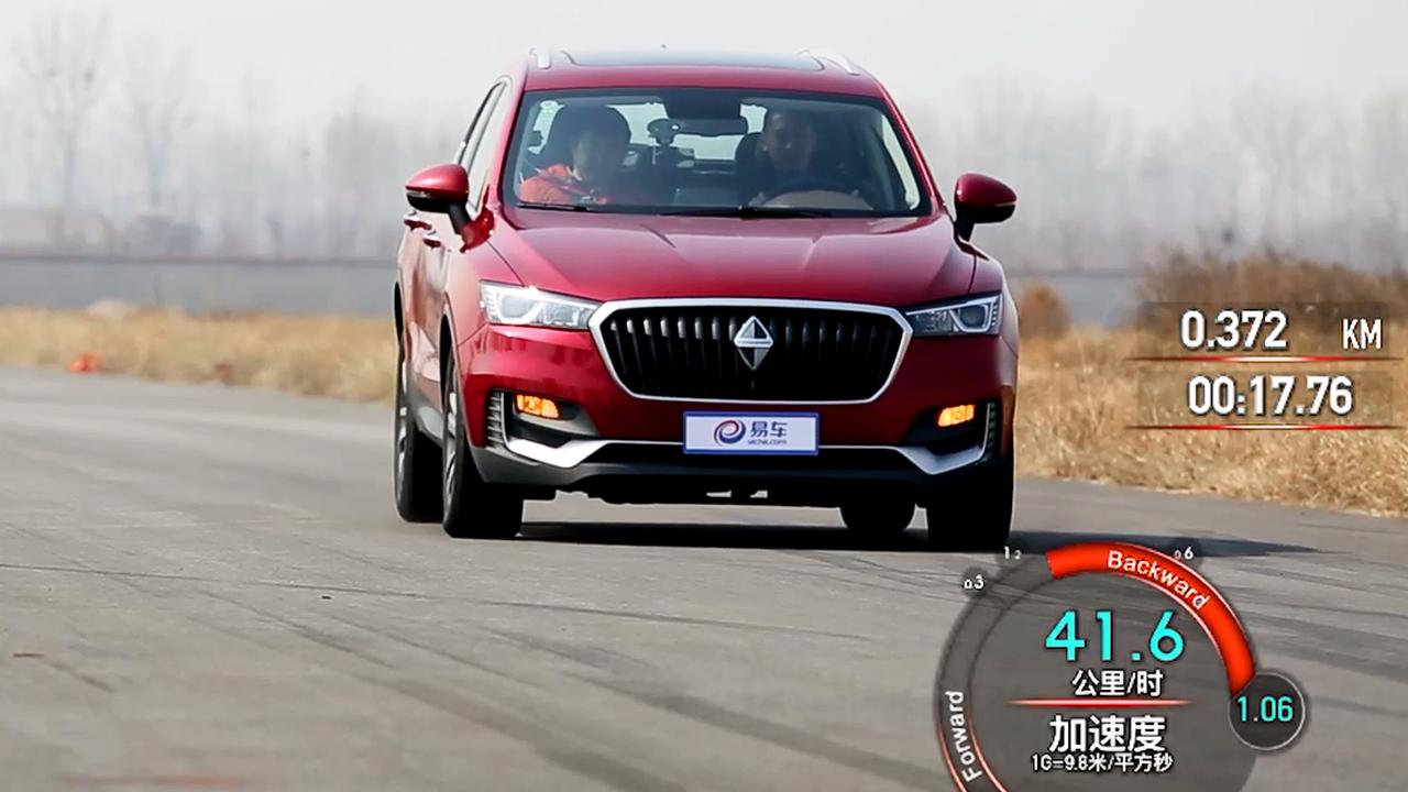 2017款宝沃BX5 刹车及满载刹车测试