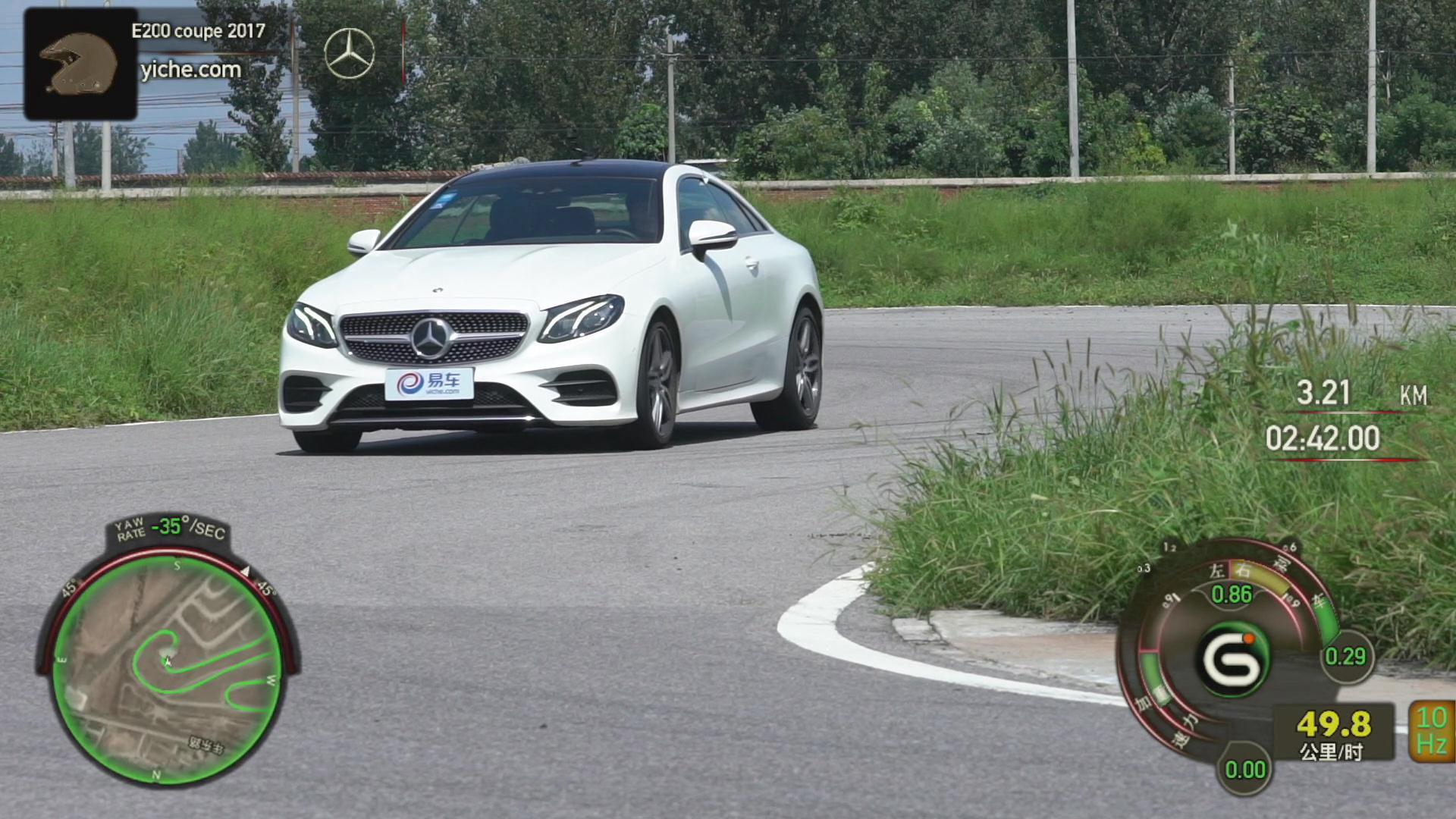 2017款奔驰E200轿跑车 赛道操控实测