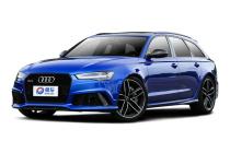 奥迪RS 6汽车报价_价格